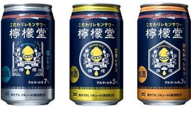 Coca Cola İlk Alkollü İçeceğini Japonya'da Piyasaya Sundu