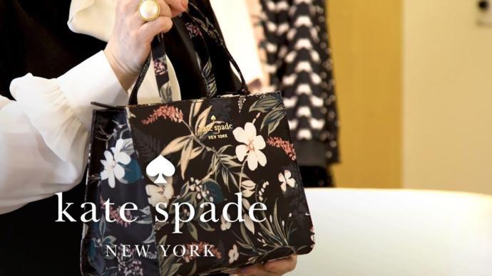 Ünlü Tasarımcı Kate Spade 55 Yaşında İntihar Ederek Yaşamına Son Verdi