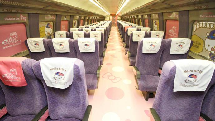 Hello Kitty Temalı Hızlı Tren İlk Yolculuğuna Çıktı