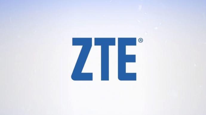 Dünya Çapında Telekom Devi Olan ZTE'nin ABD Ambargosu Kalktı!