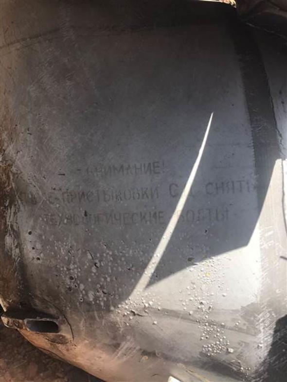 Gaziantep'te Bir Cisim Bulundu. Kimse Ne Olduğunu Bilmiyor
