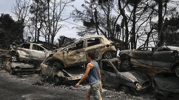 Son Dakika: İşte Yunanistan'da Çıkan Yangının Sebebi