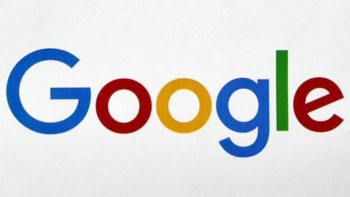 Rekabet Kurulu Google Hakkında Soruşturma Başlattı