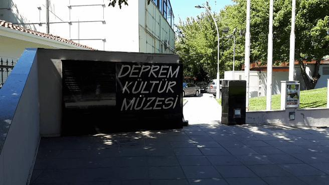 Müze, Sakarya Merkez'inde, Cumhuriyet Mahallesi Kavaklar Caddesi'nde yer alıyor.