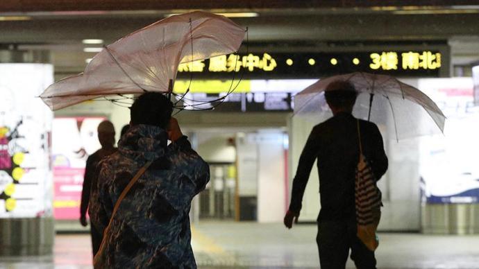 Trami Tayfunu Japonya'da Hayatı Felç Etti