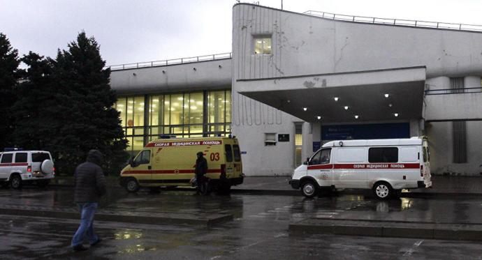 Son Dakika! Kırım'da Bir Okulda Patlama: 18 Ölü