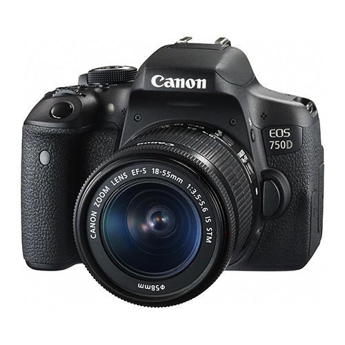 Fotoğraf Çekme ve Çekilme İsteğinizi Tavanlara Arttıran, Sizi Adeta Bir Fotoğrafçı Olarak Düşündürecek Makine: Canon EOS 750D