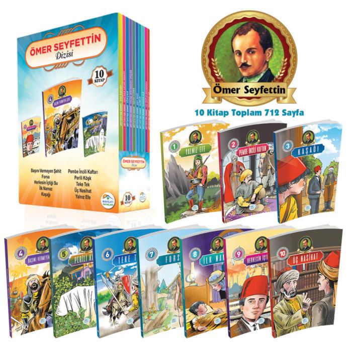 Ömer Seyfettin - 4, 5, 6.Sınıf Okuma Kitabı Set - 10 Kitap