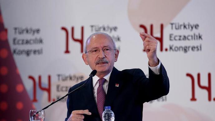 Kılıçdaroğlu: Bir Sözünüz Varsa O Sözün İlk Kelimesi 'Demokrasi' Olmalıdır