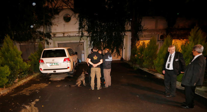 Kaşıkçı'nın Cesedini Asitte Eritip Kanalizasyona Döktüler