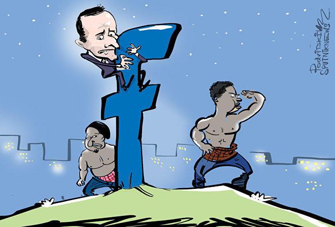 Facebook'tan Macron'a fotoğraf sansürü