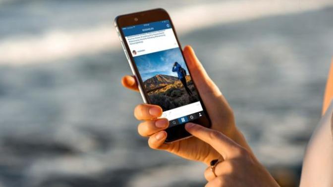 Instagram İle Hayatımıza Giren Bazı Sorunlar!