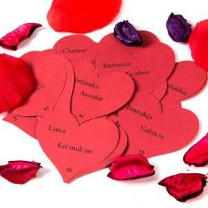 Sevgiliye Hediye 365 Gün Notu Romantik Aşk Sözleri