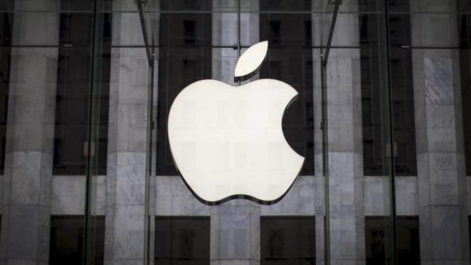 Apple'ın iPhone Geliri %15 Düşüşte!
