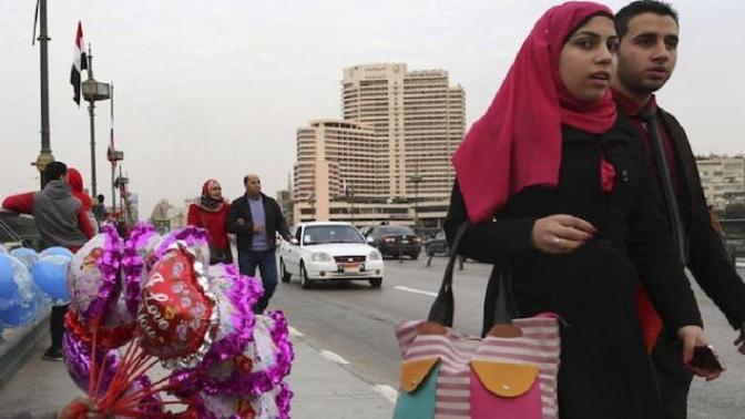 Mısırlı Erkeklerden Evlilik Boykotu: Bırak Evde Kalsın!