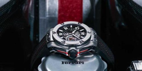 Ferrari'nin bir çok saat modeli %70 indrimli