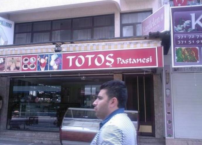 Totoş Pastanesi