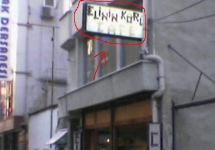 Elinin Körü Cafe