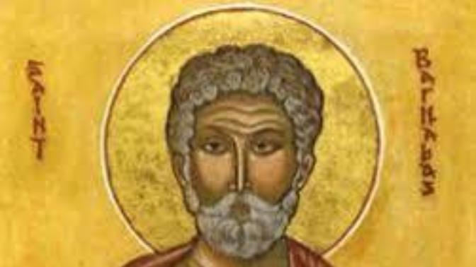 """İslam ve Hristiyanlık Tarihini Şok Edecek Sahte İncil """"Barnabas"""""""