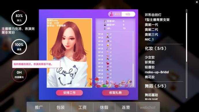 Webcam Kızları Simülasyonu: Streamers Company Tycoon