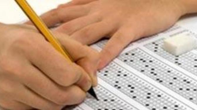 Sınav öncesi üst arama!!