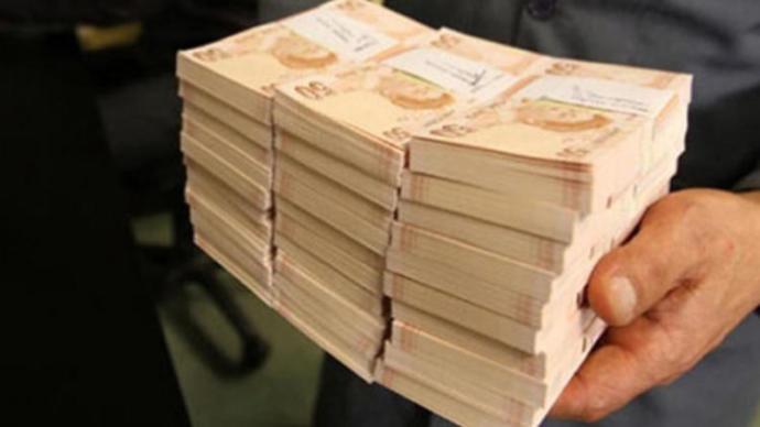 Banka Hesabına Yanlışlıkla 9 Milyon 609 Bin Lira Yatırıldı!