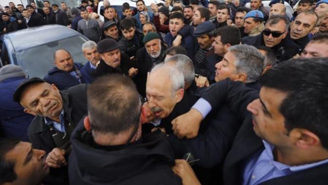 CHP Lideri Kemal Kılıçdaroğlu Şehit Cenazesinde Saldırıya Uğradı (Ankara)