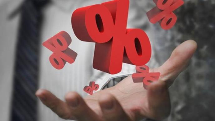 Merkez Bankası Yüzde 24 Olan Politika Faizinde Değişikliğe Gitmedi