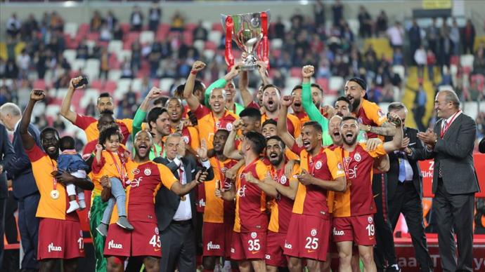 Galatasaray Demek Kupa Demek! 57. Ziraat Türkiye Kupası Galatasaray'ın (Akhisarspor 1-3 Galatasaray)