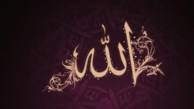 Allah'ın güzel manalı 6 ismi!