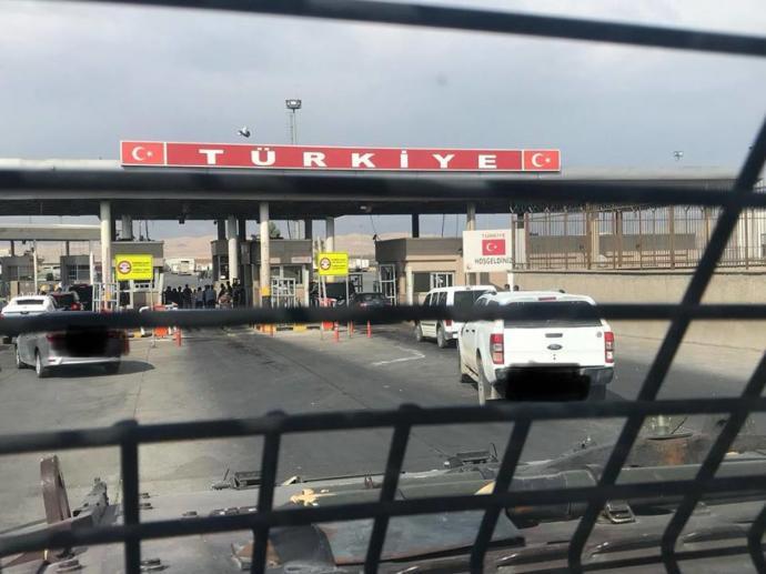 Sınır Kapısı Gezisi :)