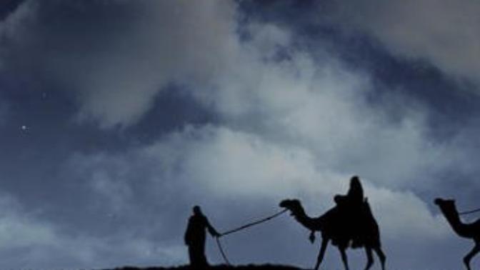 Peygamber Yardımcısı Olan Peygamber: Hz. Elyesa