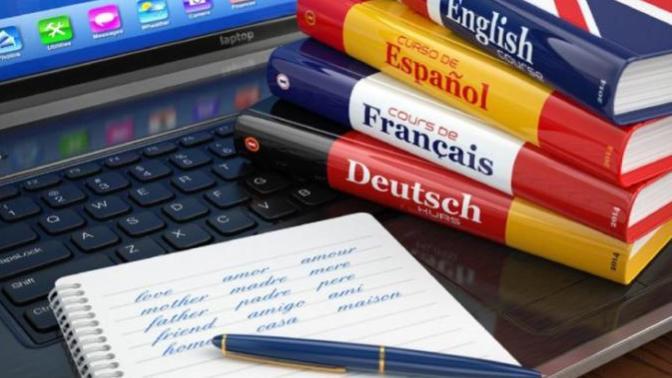Yabancı Dil Öğrenme Konusunda Kendini Geliştirmek İsteyenler İçin Uygulama Önerileri