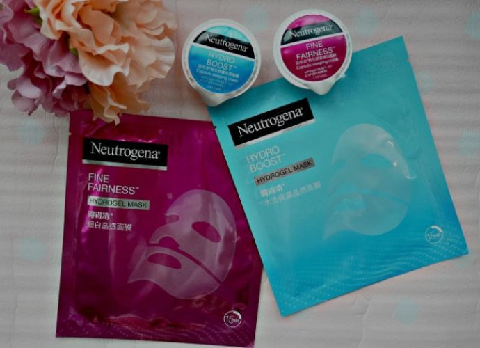 Neutrogena Radianca Boost Hidrojel Işıltı Maskesi