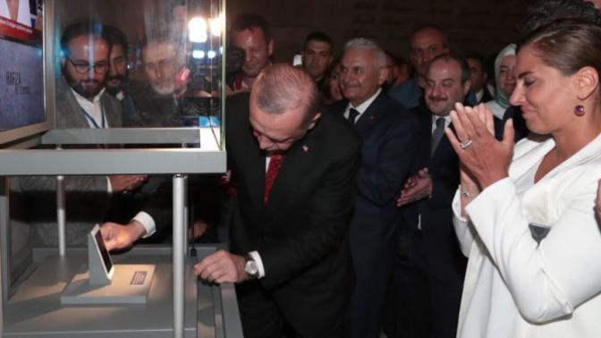 15 Temmuz 2016'da Hande Fırat'ın Erdoğan İle Canlı Bağlantı Gerçekleştirdiği Telefon Müzeye Kondu