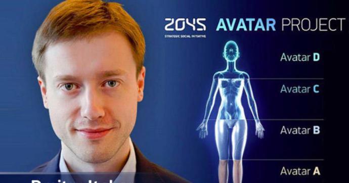 Avatar 2045 Projesi Nedir?