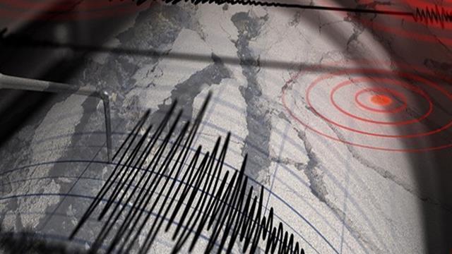İzmir'den Sonra Denizli'de de Deprem Meydana Geldi