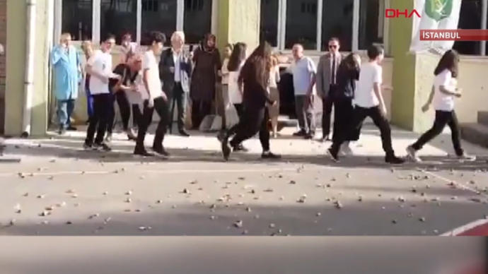 Kadıköy Anadolu Lisesi (KAL)