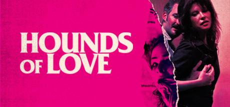 Rahatsız Çift: Hounds of Love
