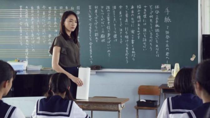 Japon Ortaöğretim Sistemi
