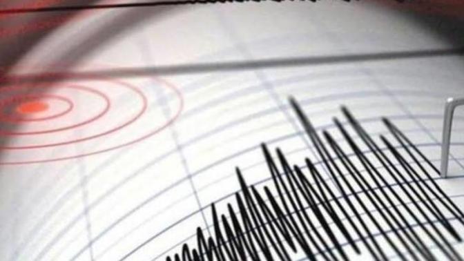 Elazığ'da Art Arda Depremler