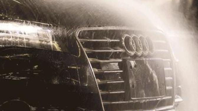 Araba yıkama'nın detayları