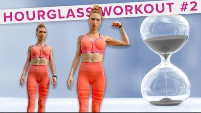 İç Bacak İnceltmek İçin Egzersizler! #EvdeKal Sporsuz Kalma