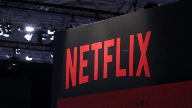 Netflix Oyun Turnuvası Kazananına Ömür Boyu Abonelik Veriyor