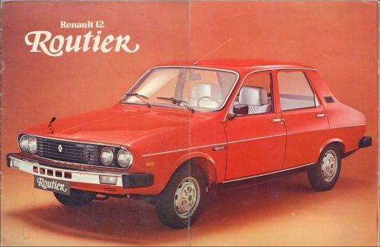 Dünyada 2,5 Milyondan Fazla Satılan Renault 12in Hikayesi!