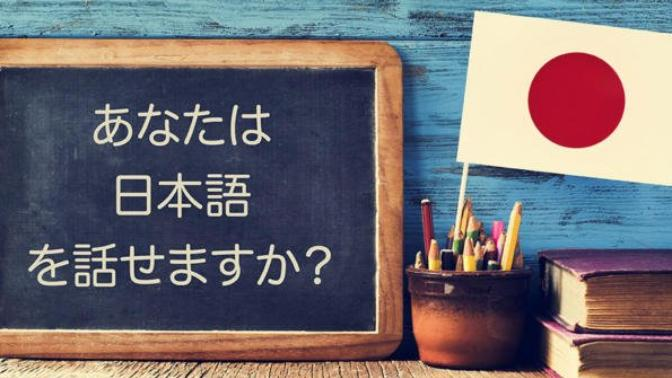 """Türkçe """"Yaban"""" Sözü ile Japonca """"Yaban"""" Sözü Kökteş Olabilir!"""
