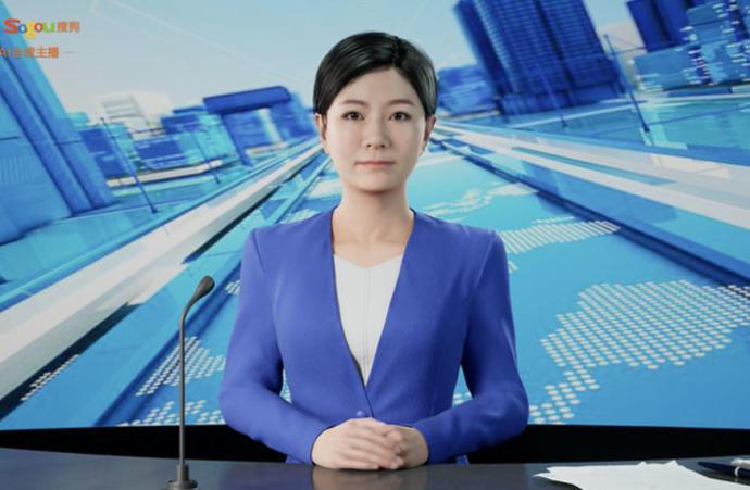 Xin Xiaowei