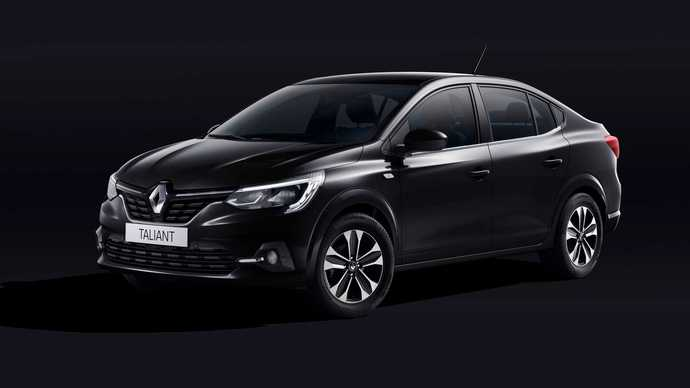 Türkiyenin En Ucuz ve Kullanışlı Yeni Arabası Renault Taliant Sizlerle!