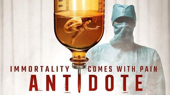 Hastanede Yaşanılan Sır: Antidote