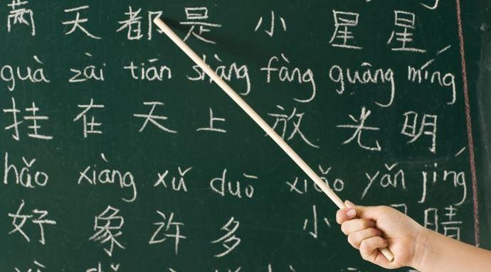 Bir Uzak Doğu Ülkesi: Çin Hakkında İlginç Bilgiler!
